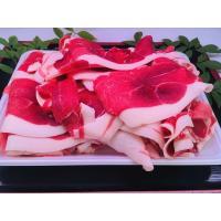 天然猪肉切り落とし(1kg) 広島県産 (500g×2)  モモ、ウデが大半です。猪汁、猪鍋に!  ...