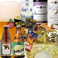 【送料無料】 但し、沖縄県と一部離島へのお届けは別途送料を頂戴致します  商品内容 〇ベアレンビール...