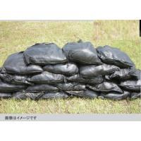 出荷の目安:取り寄せ(2〜7営業日程度)  製品名:耐候性ブラック土のう 材質:ポリエチレン ( 耐...