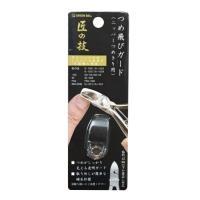 【対応品番】 G-1001/G-1025/G-1027/G-1029 SE-006/SE-007 Q...