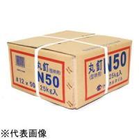 出荷の目安:取り寄せ(2〜7営業日程度)  ・他商品との同梱注文の場合、別途送料がかかる場合がござい...