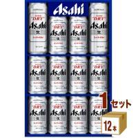 1セット内容 スーパードライ350ml缶 10本 スーパードライ500ml缶 2本