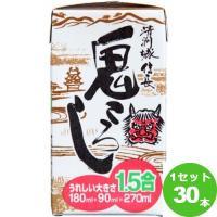 清洲城信長 鬼ころしパック 270ml(30本入) 清洲桜醸造(愛知)