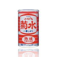 菊水 熟成ふなぐち一番しぼり200ml缶(30本入)菊水酒造(新潟)