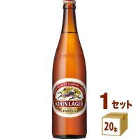 キリンラガービールは120年以上愛され続けてきた、のどにグッとくる刺激感と、コク・飲みごたえのある味...