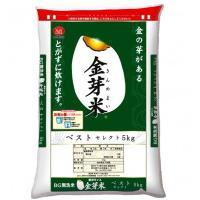 金芽米が美味しく、かつカロリー約1割カットできます。  容量:5kg