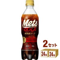 特定保健用食品史上初のコーラ系飲料として2012年発売以来大好評の「キリン メッツ コーラ」。食事か...