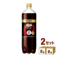 【特保・トクホ】キリン メッツ コーラは食事の際に脂肪の吸収を抑える難消化性デキストリンを配合したコ...