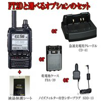 FT2Dと液晶保護シートSPS-2Dと乾電池ケース FBA-39、急速充電用クレードル CD-41、...