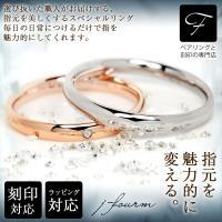 サージカルステンレス 甲丸 レディース天然ダイヤモンド入 2.5mm幅 プレーン ペア リング(2本セット レーザー刻印無料)