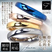 指輪 刻印無料 レディース シンプル リング タングステン メンズ 送料無料 3mm 甲丸 1個 シルバー ブルー ピンク イエローゴールド 7号 9号 11号 13号 15号