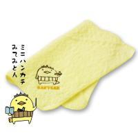タオル産地今治のゆるキャラ!大人気★バリィさんがタオルになりました。 タオル表面に「シープ加工」をほ...
