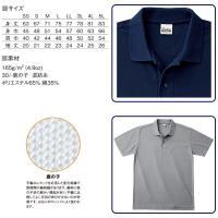 (サイズ4L〜5L/全18色)カジュアルポロシャツ4.9オンスビックサイズ(ホワイト・ブラック・イエロー・ピンク/4L/5L)(PrintStar00193-CP(T)