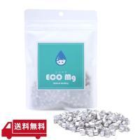 洗濯 マグネシウム 洗濯DIYや水素水作りに ピュアマグネシウム ランドリーマグネシウム 100g