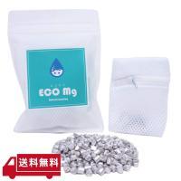 マグネシウム 手作りキット メッシュ袋付き 純度99.9% 洗濯 DIY 自作