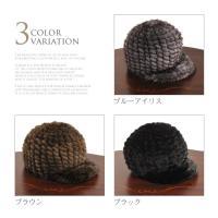毛皮/ミンク 帽子 編み込み ニット つば付き キャップ