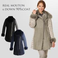 ●デザイン リアルムートンとダウンのコンビネーションで仕立てた、贅沢仕様のコートです。 ●素材 ダウ...