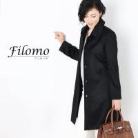 Filomo カシミヤ 100% ステンカラー コート Aライン 着丈90cm レディース グレージュ/キャメル/ダークグレー/ブラック フィローモ(No.02000188)