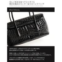 クロコダイル ハンドバッグ 日本製 シャイニング 加工 / レディース ブラック(No.06000992) 送料無料!!