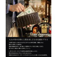 クロコダイル L字 ファスナー 長財布 マット 加工 メンズ 軽量 ブラック/ダークブラウン(No.06001094-mens-1)