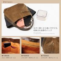 [Jamale]ジャマレ 日本製 牛革 トートバッグ デニム 素材 2WAY 仕様 A4対応 / レディース
