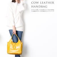 ●特長 A4対応 ●デザイン 手に馴染みやすい柔らかな牛革を使用した、ハンドバッグ。 キラキラと光る...