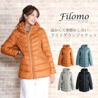 Filomo [フィローモ] ダウンジャケット レディース コート ライトダウン ショート丈 (No.08000173)