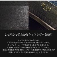 PRAIRIE GINZA キッド革ラウンド 長財布 日本製 / レディース(No.09000053)