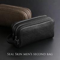 アザラシ革 セカンドバッグ ダブルファスナー   メンズ   marelli   日本製