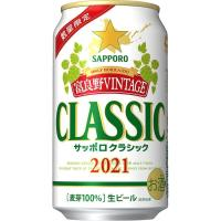 2ケースまで同梱可能! 送料は北海道756円、本州972円(沖縄、その他離島を除く)