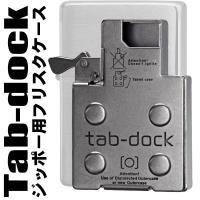 ジッポライター等のインサイドユニットをこのtab-dockと入れ替えるだけですぐにお使いいただける、...