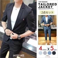 カジュアルスーツ メンズ スーツ セットアップ 紳士用 スーツセット 7分袖 ビジネス テーラードジャケット 上下セット 春 新作 送料無料