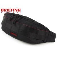 ブリーフィングの定番ボディバッグ「トライポッド」。本体は細身で、携帯や財布といった必要最低限の荷物を...