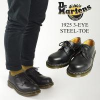 ドクターマーチンより、3ホールの短靴1925。こちらはつま先にスチールが入っており、ボテっとしたおで...