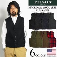 フィルソンの看板モデルであるウールジャケット「マッキーノ」のベストをご紹介。オーセンティックなボタン...