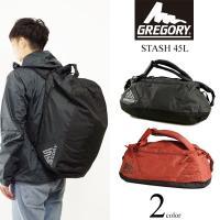 グレゴリーより、使い勝手の良いダッフルバッグ「スタッシュダッフル」をご紹介。素材は、防水性、耐久性に...