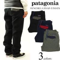 パタゴニアの定番フリース「シンチラスナップT」のパンツバージョン。ウエストは、伸縮素材とドローコード...