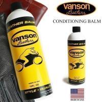 バンソン VANSON ケアオイル コンディショニングバーム (CONDITIONING BALM)