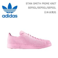 ■商品説明  日本未入荷の「adidas Originals STAN SMITH PRIMEKNI...