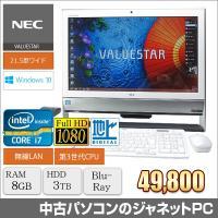 送料無料です Windows8搭載! 21.5型ワイド液晶(1920×1080)  第3世代 int...