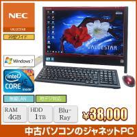送料無料です Windows7搭載! 20型ワイド液晶(1600×900)  intel Core ...