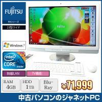 送料無料です タッチパネル式大画面23型ワイド液晶一体型パソコン  intel Core i5プロセ...