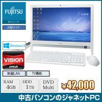 送料無料です Windows7搭載! 20型ワイド液晶(1600×900)  AMD E2-1800...