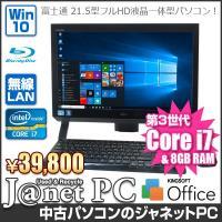 送料無料です Windows7 Home Premium 64bit搭載! 21.5型ワイド液晶(1...