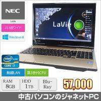 送料無料です。 Window 8 64bit搭載。 15.6型ワイド液晶(解像度1366×768)を...