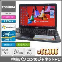 送料無料です Windows7 Home Premium 64bit搭載! 15.6型ワイド液晶で作...