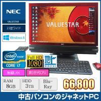 送料無料です Windows8 64bit載! 大画面23型ワイド液晶一体型パソコン(1920×10...