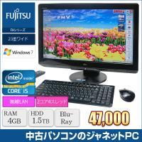 送料無料です! Windows 7 Home Premium 64bit搭載。 大画面23型ワイド(...