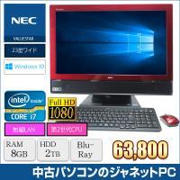 送料無料です! 【Windows10 Home 64bit】クリーンインストール済みですので、届いて...