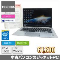 送料無料です Windows8.1 64bit搭載! 13.3型ワイド液晶搭載(2560×1440)...